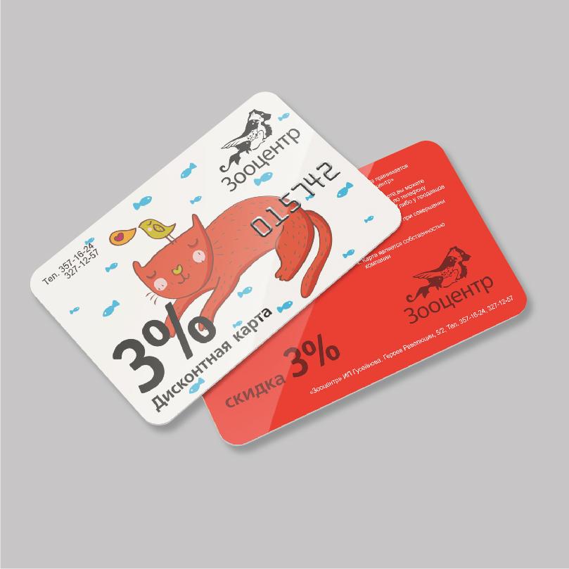 Thẻ nhựa - Plastic Cards